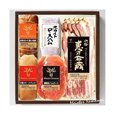 マイスター山野井 YA51 ギフトセット (焼豚、合鴨、ハム、生ハム、ベーコン詰合せ)
