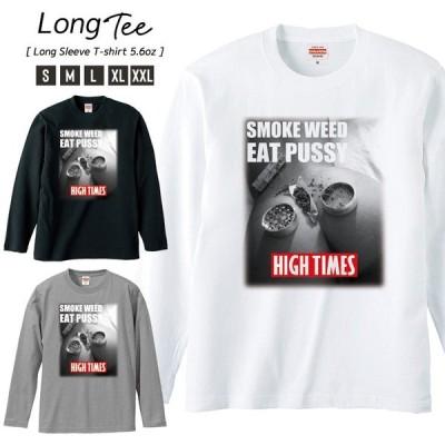 Tシャツ メンズ ロンT 長袖 ブランド Uネック HIGH TIMES ガールズ weed マリファナ ガンジャ BOXロゴ sexy セクシー