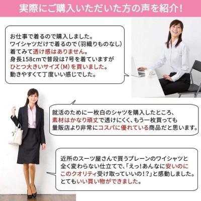 ブランシェ 透けない シャツ 白 黒 ピンク 青 レディースシャツ レギュラー ブラック LDS1 ホワイト スキッパー 日本 (9号) (