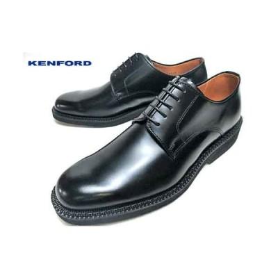 ケンフォード KENFORD ビジネスシューズ K641AAJEB プレーントゥ 3E 大きいサイズ ブラック メンズ 靴