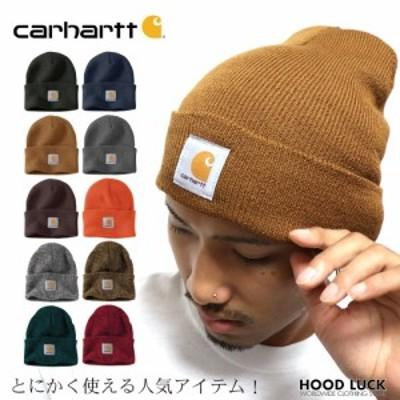 ニット帽 カーハート CARHARTT ニットキャップ ブランドロゴ ビーニー KNITCAP シンプル メンズ レディース ブランド アメリカ製 帽子 ワ