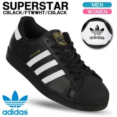 アディダスオリジナルス スニーカー adidas originals SUPERSTAR スーパースター ブラック/ホワイト メンズ レディースシューズ EG4959