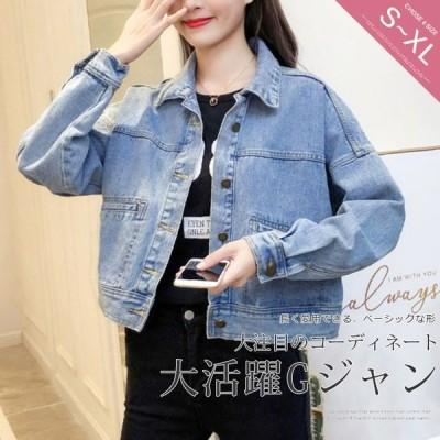 デニムジャケット レディース Gジャン シンプル  ゆったり ポケット付き ショート丈 カジュアル 長袖 羽織 アウター おしゃれ 可愛い 大きいサイズ