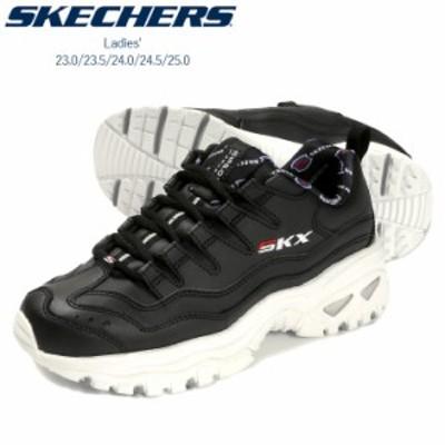 【送料無料】SKECHERS Energy-Retro Vision レディース用スニーカーシューズ 23 23.5 24 24.5 25 スケッチャーズ 13425-BKW No.sh0991