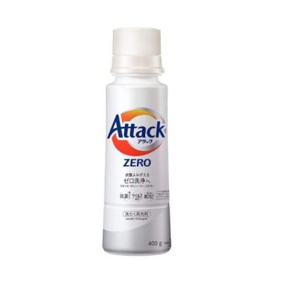 【4本セット】【送料無料】アタック ゼロ(ZERO) 洗濯洗剤(Laundry Detergent) 本体 400g
