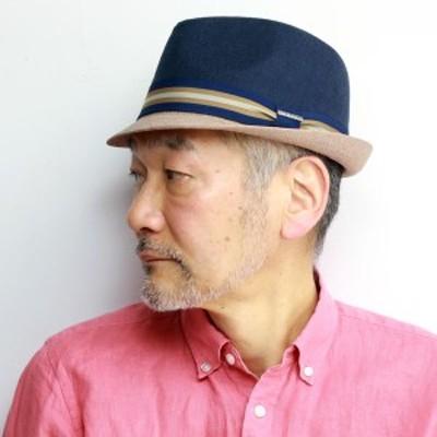 ステットソン 帽子 中折れ メンズ 春夏 stetson ハット 大きいサイズ XL リネン STETSON 帽子 小つば