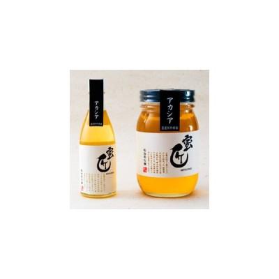国産蜂蜜 -蜜匠シリーズ- 「アカシア」600g
