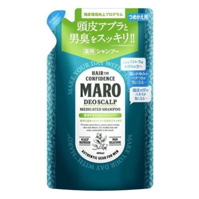 【13%還元】マーロ 薬用デオスカルプシャンプー 詰替 (400mL) MARO【医薬部外品】