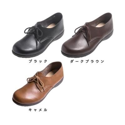 【アールエムストア】 日本製 オブリークトゥカジュアルシューズ / 靴 レディースシューズ 婦人靴 レディース ダーク ブラウン 23.0 RM STORE