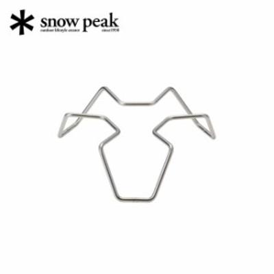 snow peak スノーピーク チャコールスタンド26