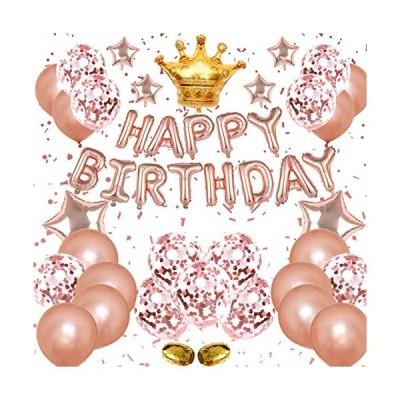 Lausatek バルーン バースデー 風船セット HAPPY BIRTHDAY ガーランド 王冠マーク クラウン 星風船 リボン付き 飾り
