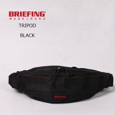 BRIEFING ブリーフィング トライポッド ボディバッグ/ショルダーバッグ アメリカ製