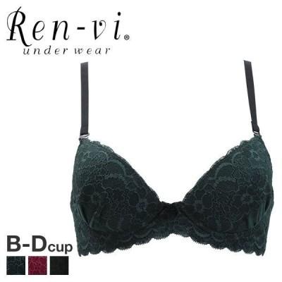 レンヴィ REN-VI フラワーレース 3/4カップ ブラジャー BCD 日本製 単品