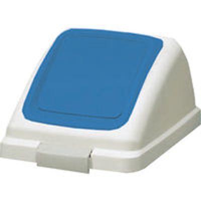 山崎産業山崎産業 YAMAZAKI ゴミ箱(30L~45L未満) 分別ゴミ箱  リサイクルトラッシュECOー35 プッシュ蓋ブルー YW-132L-OP3  (直送品)