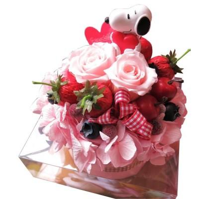 敬老の日 スヌーピーハート 花 プリザーブドフラワー入りアレンジメント フラワーケーキ ケース付