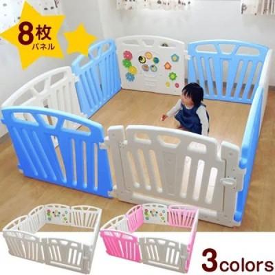 ベビーサークル セーフティ ベビー サークル パステル パステルカラー 軽量 ドア付き 8枚セット 赤ちゃん ペット