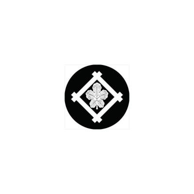 家紋シール 井桁に梶の葉紋 直径4cm 丸型 白紋 4枚セット KS44M-0070W