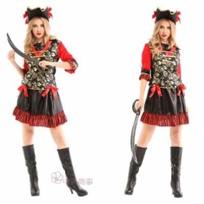 ハロウィン  パーティー 大人用 海賊 レディース コスプレ イベント 海賊プリンセス コスチューム ステージ仮装