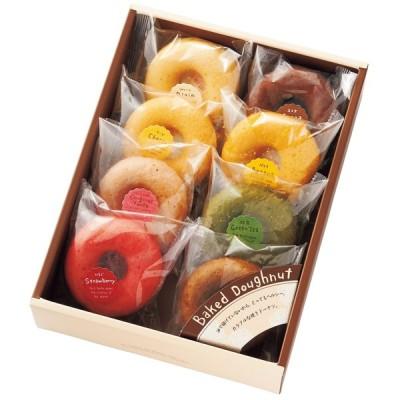 洋菓子 ギフト 贈り物 詰め合わせ おしゃれ 手土産 お菓子 焼菓子 個包装 プレゼント 送料無料 カリーノ カラフル焼ドーナツ 8個