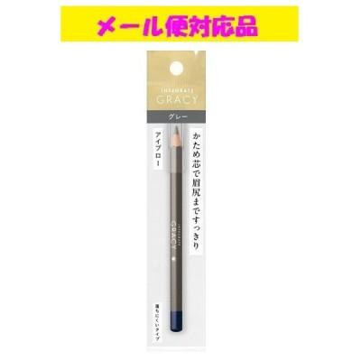 資生堂 インテグレートグレイシィ アイブローペンシル グレー963 メール便対応品