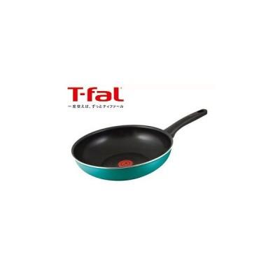 T-fal/ティファール  ラグーンウォックパン 28cm C50119