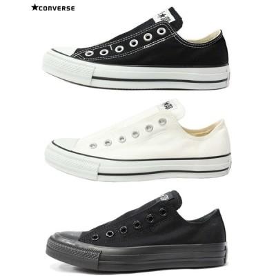 コンバース オールスター スリップ3 キャンバス Converse Canvas All Star Slip3 Ox  ローカット スニーカー 靴 国内正規代理店 メンズ レディース