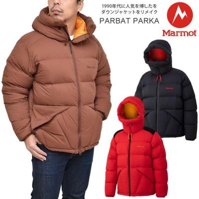 Marmot マーモット ダウンジャケット メンズ パルバットパーカー PARBAT PARKA TOUQJL24