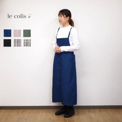 Lecolis /ルコリ コーヒー炭繊維入り 綿 PU ツイル ジャンスカ レディースファッション