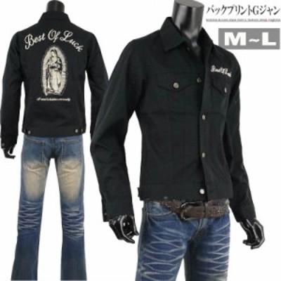 Gジャン メンズ ブラック 黒 デニムジャケット プリント 刺繍 マリア キリスト Q020818-04