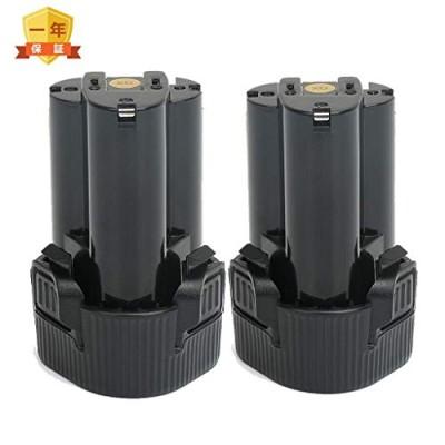 マキタ BL1013 10.8V 1.5Ah 互換バッテリー cl102dw CL100DW CL100DZ CL102DZ など掃除機対応バッテリー リチウムイオン電池 1年保証 2個セット