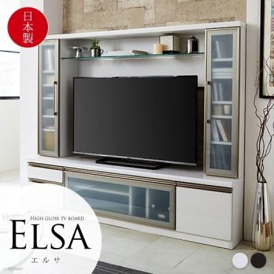 ハイタイプテレビボード 幅180cm テレビ台 50型 エルサ リビング 収納棚 キャビネット ラック 壁面収納テレビ台 引き出し ハイタイプ 戸棚 AV収納