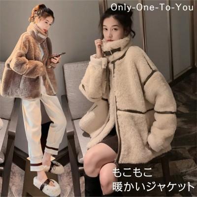 パイピングボアジャケット💛 フライトジャケット ファージャケット 韓国ファッション  暖かいジャケット もこもこ 中綿コート ムートンコート