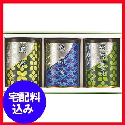 ギフト お返し 内祝 山本山 海苔・銘茶詰合せ   YNT−303 山本山