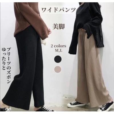 【送料無料】プリーツパンツ プリーツのズボン レディース プリーツワイドパンツ ゆったりした 大きいサイズ 高腰 ズボン まっすぐな筒 長いズボン カジュアル ワイドパンツ