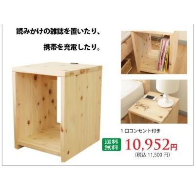 国産 檜 ひのきナイトテーブル 送料無料 桧 ヒノキすのこベッド 送料無料 1年保証 おすすめ 高評価 檜の香り