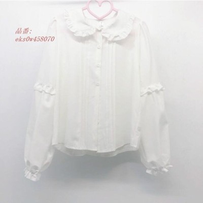 ブラウス お嬢風シャツ ロリータファッション 全店2点 ロリータシャツ 白 長袖シャツ レディース ロリータコーディネーション 可愛いシャツ