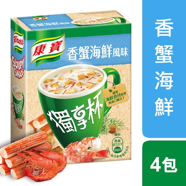 康寶新奶油風味獨享杯香蟹海鮮