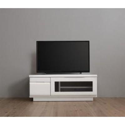 テレビ台 収納 完成品シンプルデザインテレビボード ホワイティヴィ  テレビ おしゃれ 送料無料