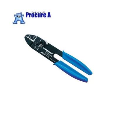 HOZAN 圧着工具 205mm P-704 ▼436-2675 ホーザン(株)