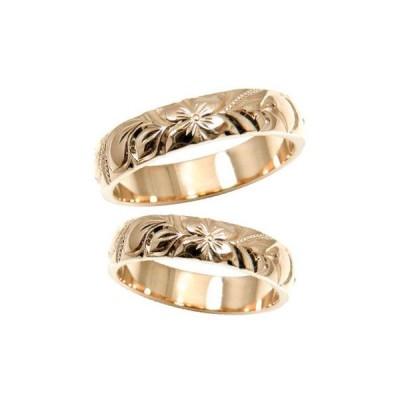 ハワイアンジュエリー ペアリング ピンクゴールド18 結婚指輪 マリッジリング シンプル 人気  プレゼント 女性 送料無料