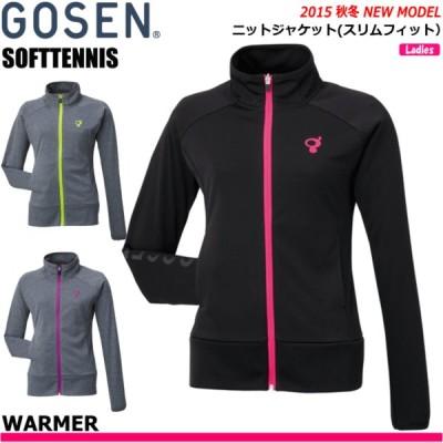 GOSEN ゴーセン ソフトテニスウェア・ニットジャケット(スリムフィット)・ジャージ・アウター[W1501] レディース:女性用 (テニス・バドミ