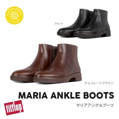 フィットフロップ マリアアンクルブーツ MARIA ANKLE BOOTS FITFLOP 2019秋冬
