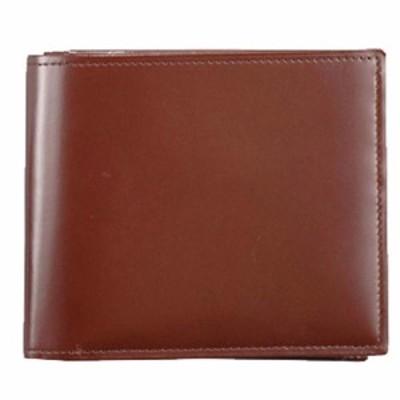 さとり 高級牛革 | 折財布 HCK02B0-Z
