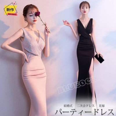 パーティードレス 超高級 ドレス 2020新型 パーティドレス レース 二次会 ドレス おしゃれ ドレス 成人式 忘年会 披露宴 お呼ばれ