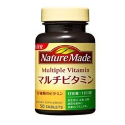 ネイチャーメイド マルチビタミン 50粒(配送区分:B)