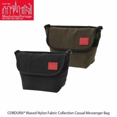 送料無料 マンハッタンポーテージ Manhattan Portage CORDURA Waxed Nylon Fabric Collection Casual Messenger Bag メッセンジャーバッ