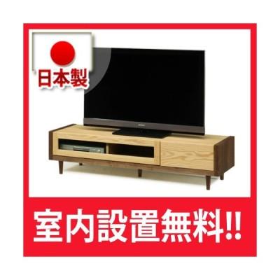 テレビボード カカオ 153 オーク材・ウォールナット材 日本製