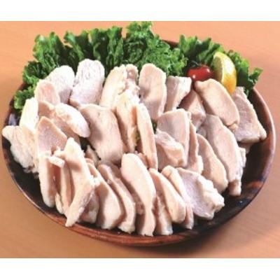 薩摩ハーブ悠然どり蒸し鶏 約200g~300g (pr)(72367)