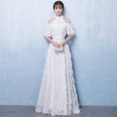 結婚式 ドレス パーティー ロングドレス 二次会ドレス ウェディングドレス お呼ばれドレス 卒業パーティー 成人式 同窓会hs155