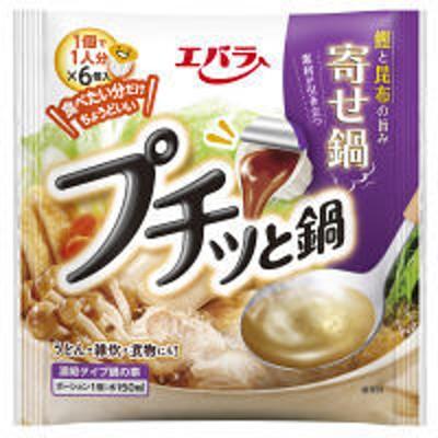 エバラ食品エバラ プチッと鍋 寄せ鍋 138g(23g×6個) 1袋
